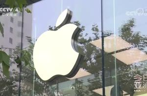 库克回应封杀苹果说:中国从未针对苹果,受关税之害最深的是美国
