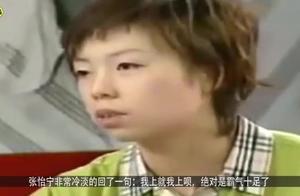 张怡宁表示中国球员发挥太差,观众喊话不行你上!大魔王说上就上
