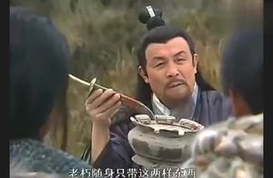 刘伯温将宝刀送给朱元璋,聚宝盆送给沈万三,结果改变二人的一生