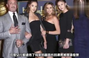 李连杰四位女儿亭亭玉立,简直就是中国版的国民岳父史泰龙!
