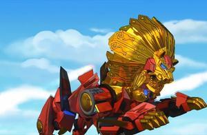 神兽金刚:黑暗力量突袭,博士和神兽金刚下落不明!