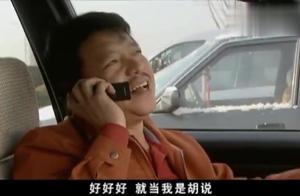 市委常委大领导刚下台,结果司机就不买账拽起来了,这种人太现实
