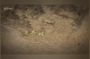 中国最牛网游发展史(三),代码泄露私服泛滥,盛大游戏无力回天