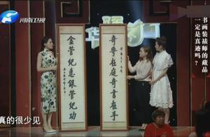 樊增祥书法对联真品,专家估价12万元