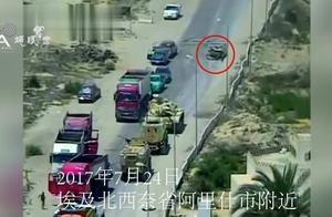 埃及巴士炸弹袭击致多人受伤,曾有军方派遣坦克