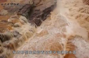 三个看黄河最好的地方,壶口瀑布只能屈居第三,前两名实至名归