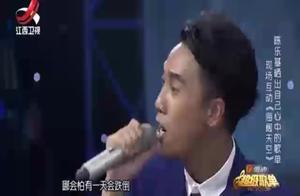 陈乐基晒出歌单,观众合唱粤语经典歌曲《海阔天空》
