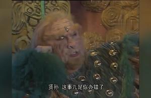 黄狮精为报仇去找九头元圣,元圣说他不该夺悟空兵器,惹祸上身。
