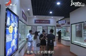【国际博物馆日·上饶】私人博物馆遇困境 传承发展靠多方使劲