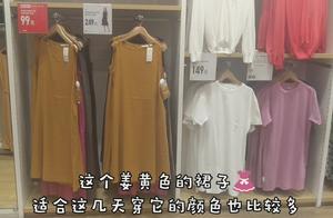 某知名品牌店铺:100元以内可以一身衣服