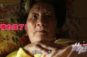 """维修员上门骗人,80岁阿婆""""瓮中捉鳖""""!维修公司竟泄露信息?"""
