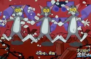 爆笑四川话:汤姆猫摆下绝杀大阵想坑老鼠?结局笑喷了!