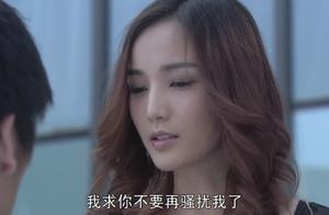 温柔的谎言整部剧中,全靠杨桃一人撑着所有男人的关系!