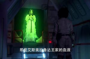 宇宙飞船还能变形成战士,简直跟变形金刚一样,太帅了吧!