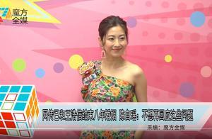 网传已和王浩信结束八年婚姻 陈自瑶:不想再回应这些问题