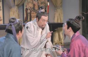 刘伯温故弄玄虚,忽悠民间的神棍大师,结果对方想不信都不行