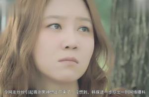41岁男神苏志燮计划求婚计划求婚小17岁女主播?4月被偶遇选戒指