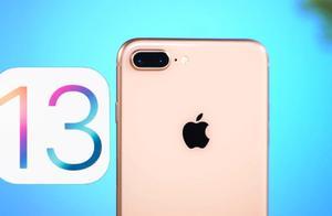iPhone8P升级iOS13新体验,不说笑,这难道不是最好的iOS系统?