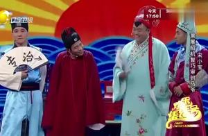 欢乐集结号宋小宝给宋晓峰介绍女朋友被扇巴掌打的好