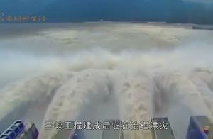 假若把三峡大坝的水全部放光,需要多长时间?计算结果令人惊叹