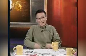 窦文涛:凤凰给我的工资特别绝,给少了怕我跳槽,多了怕我有钱