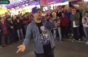 街头艺人一曲《海阔天空》唱到动情处眼泪直流, 观众纷纷鼓掌!