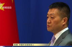 东航证实已就波音737MAX停飞损失提出索赔!中国外交部作回应
