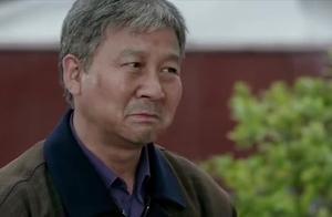搭错车:佟林发现自己被小美骗了,学校质问,小美瞬间就怂了