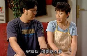 铃爸:算算这损失折合人民币多少钱吧?刘梅:怎么也得辆奥迪A6吧
