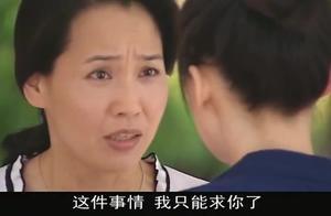 笑着活下去:许母让晏阳劝剑锋和病人分开。却不知那人是晏阳妹妹
