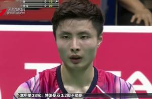 苏迪曼杯决赛中国横扫日本 夺历史第11冠