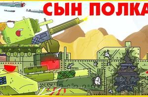 坦克世界动画:列车坦克再来