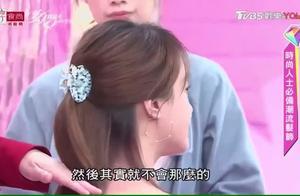 女人我最大 吴依霖老师示范少妇怎么打造优雅贵妇发型