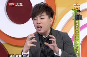 胡彦斌称自己为了音乐质感,追求完美的音乐,自己冒险违约