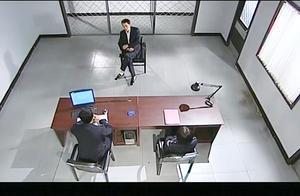 重案六组:小伙接受询问,坐姿嚣张,不知道的还以为他是哪级领导
