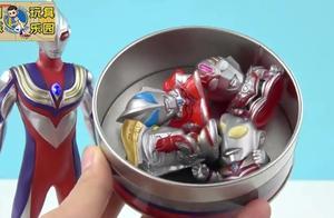 迪迦奥特曼和赛罗奥特曼的铁盒玩具里都是四个不同的奥特曼玩偶