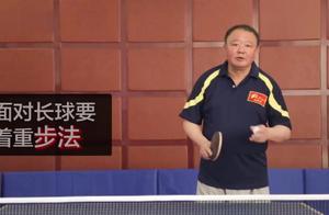 乒乓球教学:教练教你2种方法,处理又长又低的下旋球,学会了吗