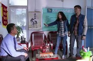 太逗了,夫妻二人处理问题情绪太过于激动,把经理都吓到了!