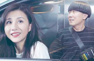陈翔六点半:美女同事让我坐她的宝马,到那才知道上当了!