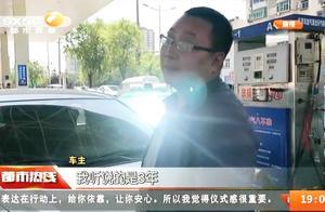 收到交警强制报废通知,众多油改气车主慌了神,这种车不让开了?