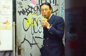 唐人街探案:别人装酷叼雪茄,王迅只需喝奶茶,气势只增不减