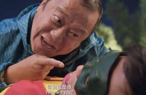 煎饼侠:曾志伟秒变煎饼侠粉丝,给大鹏弄得不知所措,赶紧逃跑!