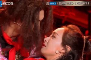 林更新、宋茜致敬经典《大话西游》,紫霞以死相逼求至尊宝一吻