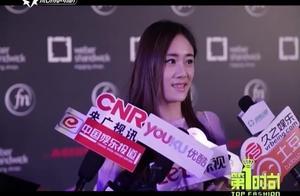 明星红黑榜:刘芸登黑榜,好品味才是王道,着急不是理由!
