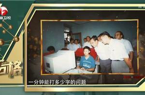 王小川回忆搜狗输入法诞生背后:副总理一席话埋下了创业的种子!