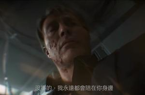 《死亡搁浅》中文预告片公布,2019年11月8日正式发售!