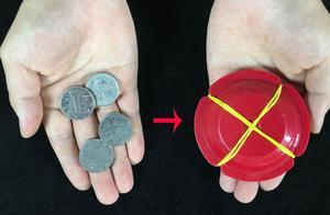 不能打开盒子,如何才能把硬币放入密封的盒子?学会后骗朋友玩