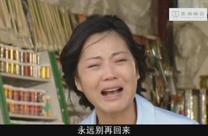 女儿痛哭挽留丈夫,丈夫还是选择了小三,妇女原地崩溃了