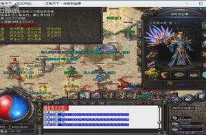 热血传奇:打了个全区第一手镯,隔壁RMB玩家 追着我骂我是狗托