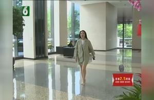 《相亲才会赢》:中国式相亲03